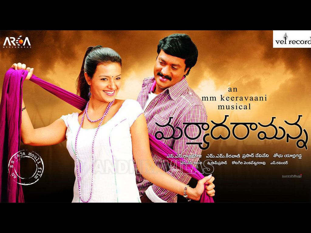 New Telugu Songs Releases